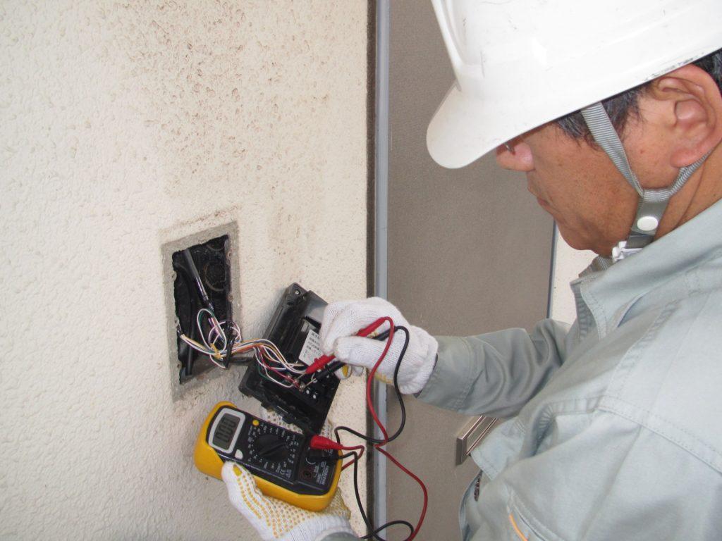 ご家庭の電気製品のお困りごと相談