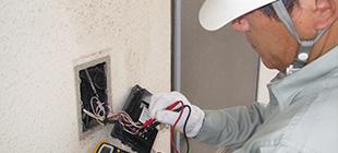 Image of ご家庭の電気製品のお困りごと相談